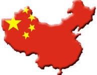 China: Landesumriss mit Flagge hinterlegt Quelle: Gesellschaft der Chinafreunde e.V., Partnerschaftsverein Köln-Peking