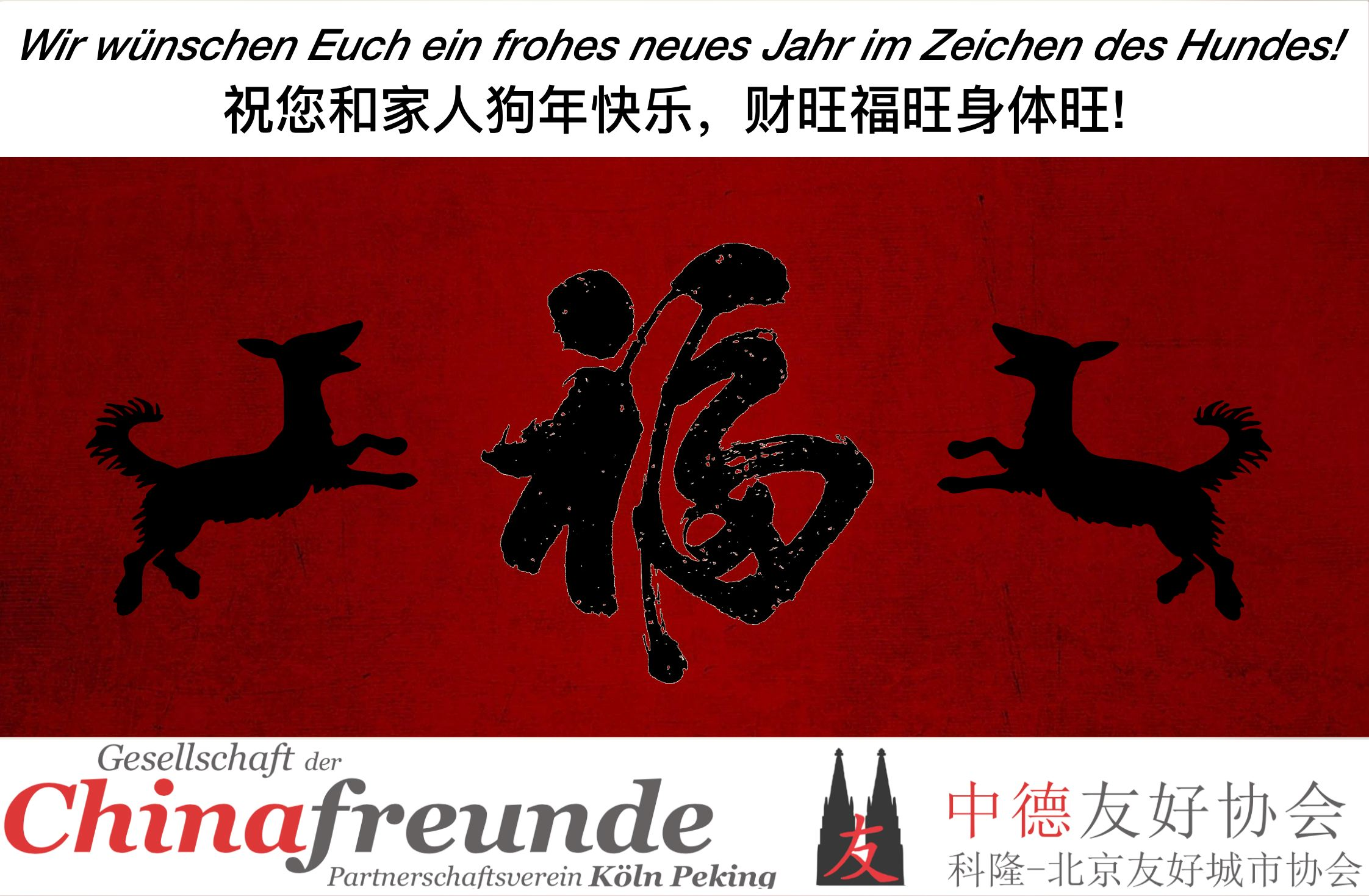 Gesellschaft der Chinafreunde e.V.: Frohes neues Jahr im Zeichen des ...